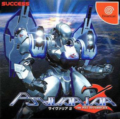 Psyvariar 2 Box Art