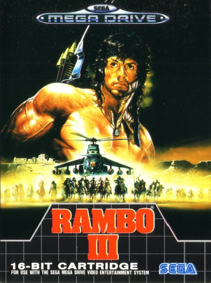 Rambo III Box Art