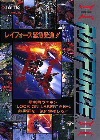 RayForce Box Art