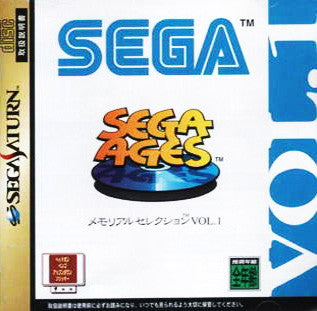 Sega Ages: Volume 1 Box Art