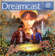 Shenmue II Box Art