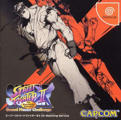 Super Street Fighter II X for Matching Service Box Art