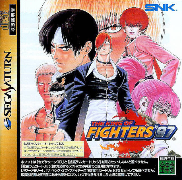 The King of Fighters '97 Box Art