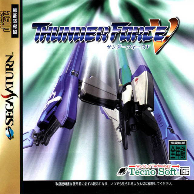 Thunder Force V Box Art