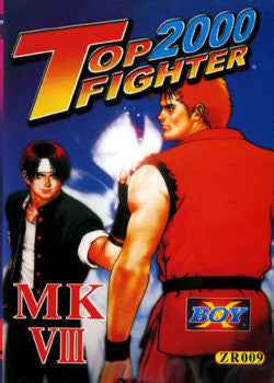 Top Fighter 2000 Box Art
