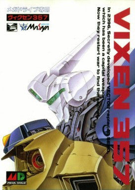 Vixen 357 Box Art