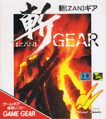 Zan Gear Box Art