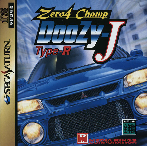 Zero4 Champ DooZy-J Type-R Box Art