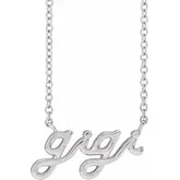 Personalized jewelry in sterling silver and gold from Chimera Design