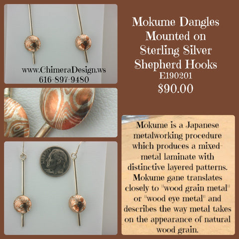 Handmade Mokume Gane Earrings