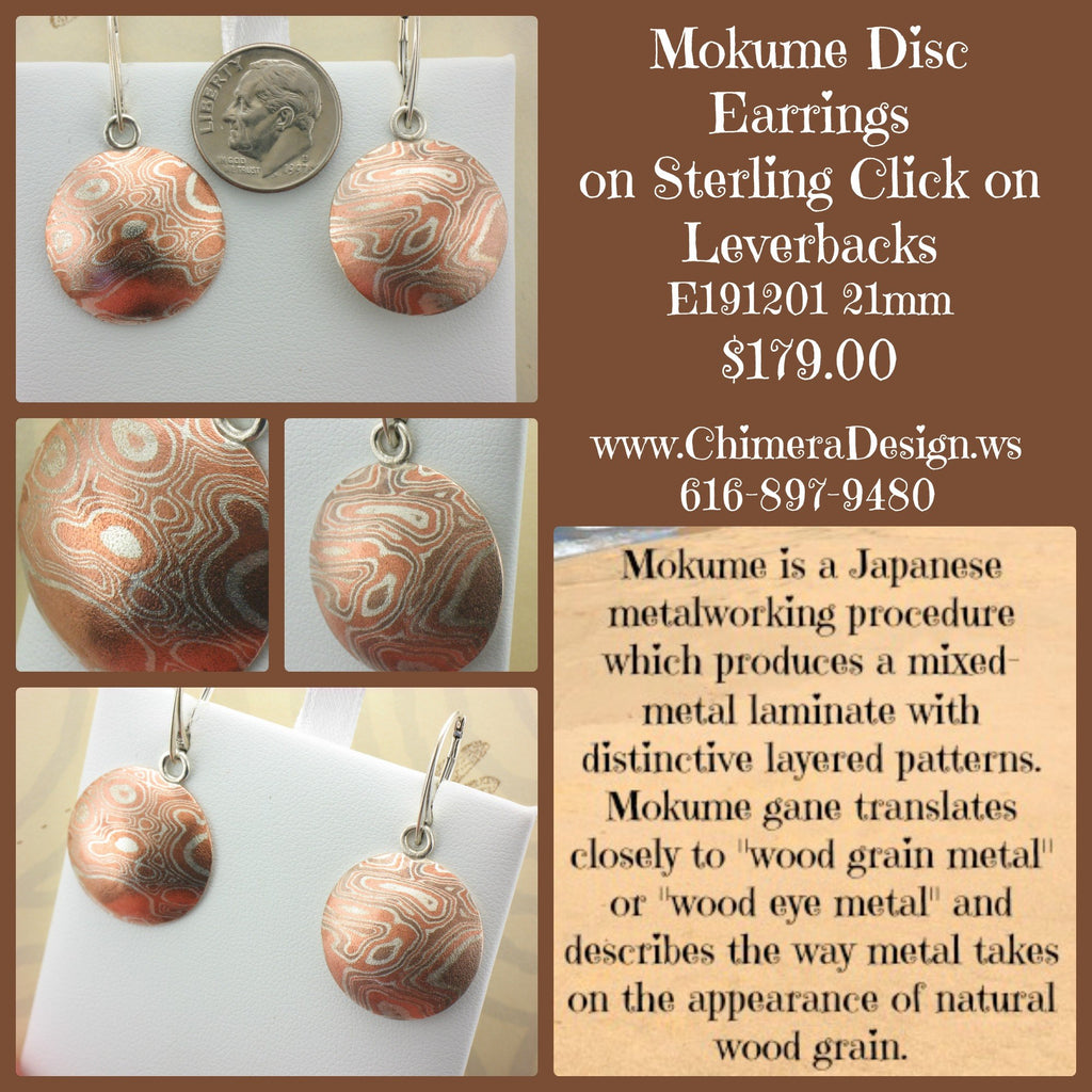 Copper and Silver Handmade Mokume Earrings