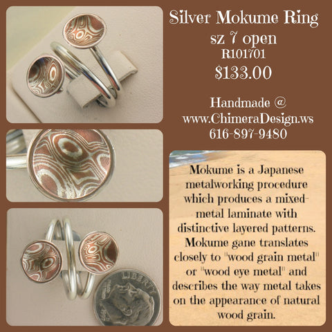Copper & Silver Mokume Gane Ring - Handmade in Michigan