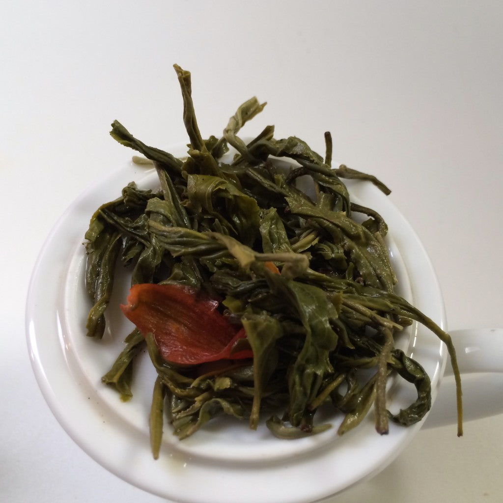 Lily Yin Hao infused leaf