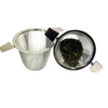 FINE MESH INFUSER BASKET WITH HANDLES