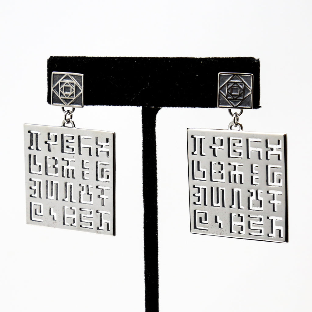 Secret Writing - Square Earrings