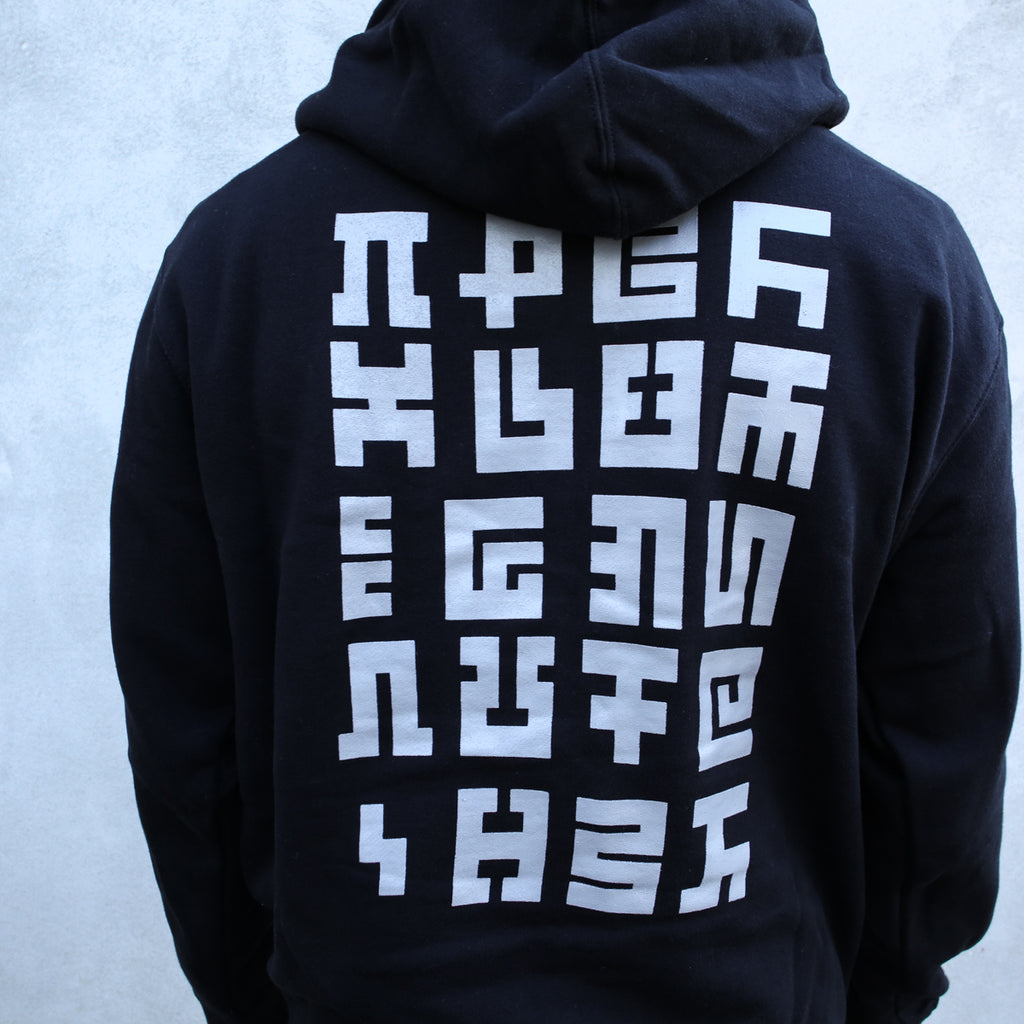 Secret Writing Zip-Up Hoodie