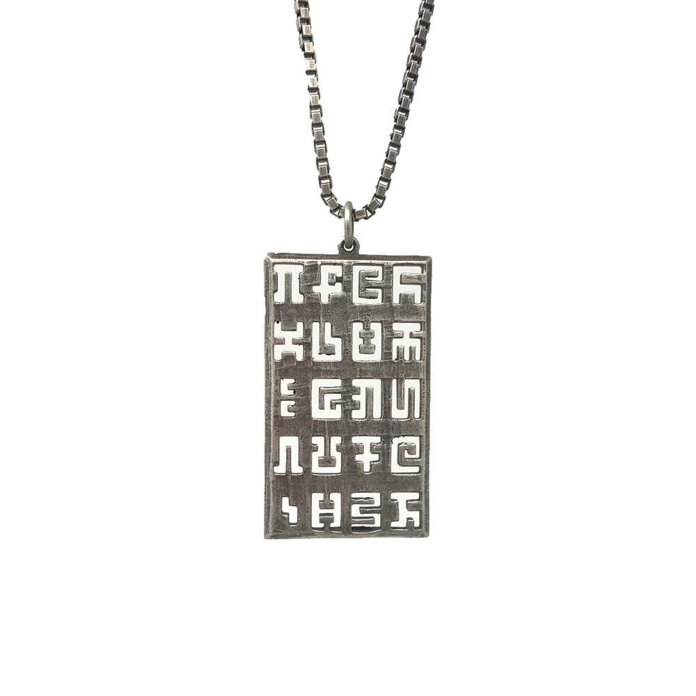Secret Writing - Pendant