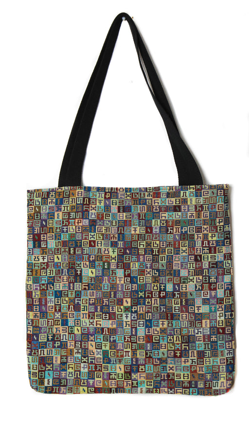 Complementary Planned Randomness - Woven Tapestry Tote Bag