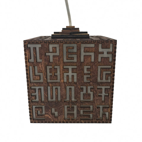 Secret Writing Hanging Lamp