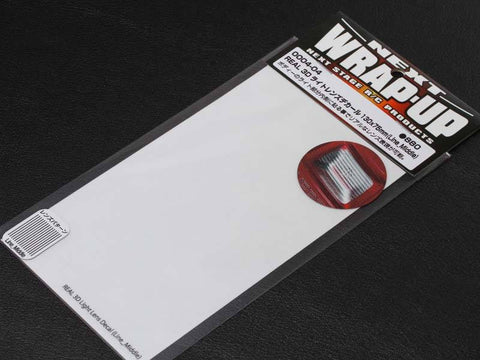 Wrap Up Next 3D Decal Lens Clear line_middle