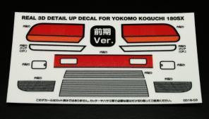 Wrap Up Next real 3D Decal for yokomo 180sx koguchi