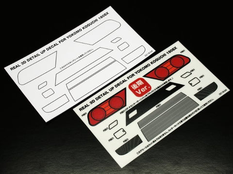 Wrap Up Next 3D Decal for Yokomo koguchi 180sx -late ver.-