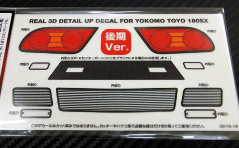 Wrap up Next 3D Decal for Yokomo Toyo 180sx -late ver.-