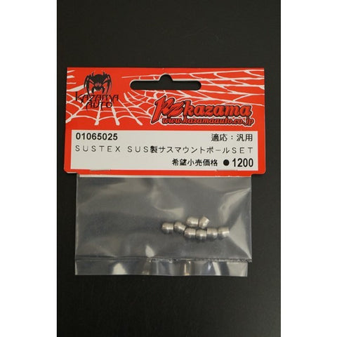 Kazama Steel ball suspension pin mount set