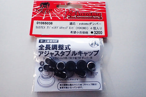 Kazama sustex adjustable damper tops (yokomo spec)