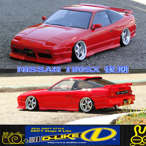 D-Like Nissan 180SX DL083