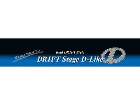 D-like window banner decal