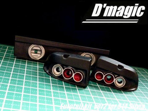 Dmagic altezza light kit version 2 s14 slyvia