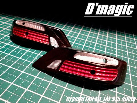 Dmagic S15 rear crystal tail light kit