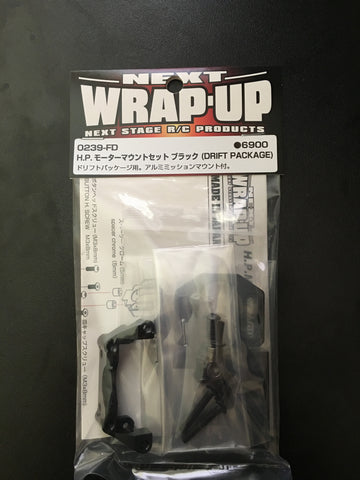 Wrap Up Next H.P. High motor mount yokomo drift package black