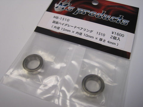 M's products high grade ceramic bearings 15x10x4