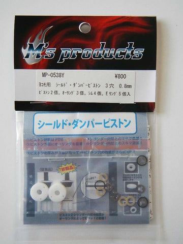 M's Products Shield Damper Piston 3 Holes (Yokomo)