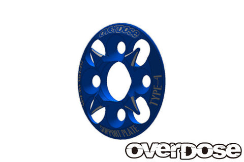 Overdose spur gear adapter BLUE
