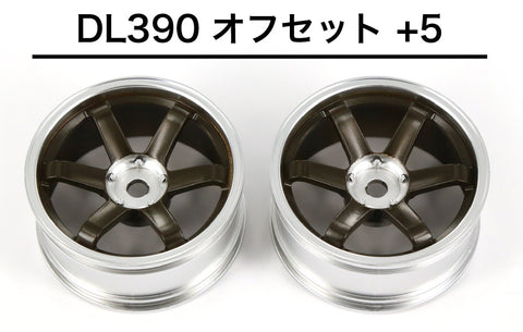 D-Like TE-37SL MS-37SL RIMS 5MM / 7MM (GUN METAL W SILVER LIP)