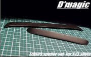 Dmagic luxury spoiler set S13