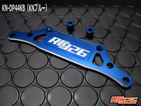 RC 926 Yokomo front bumper Dark Blue (KN-DP44KB)