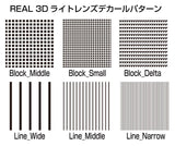 Wrap Up Next 3D Decal Lens Clear line_wide
