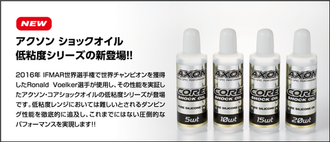 Axon Racing Oil 20wt