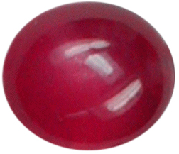 Natural Fine Rich Red Ruby - Round Cabochon - Madagascar - Top Grade - NW Gems & Diamonds