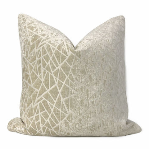 Fractal Cream Modern Geometric Chenille Pillow Cover - Aloriam