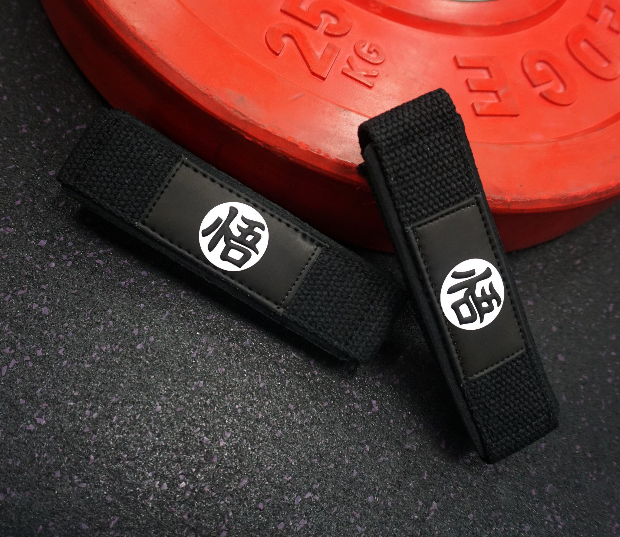 [NEW ARRIVAL] 'Ascension' Heavy Duty Figure 6 Lifting Straps - Black