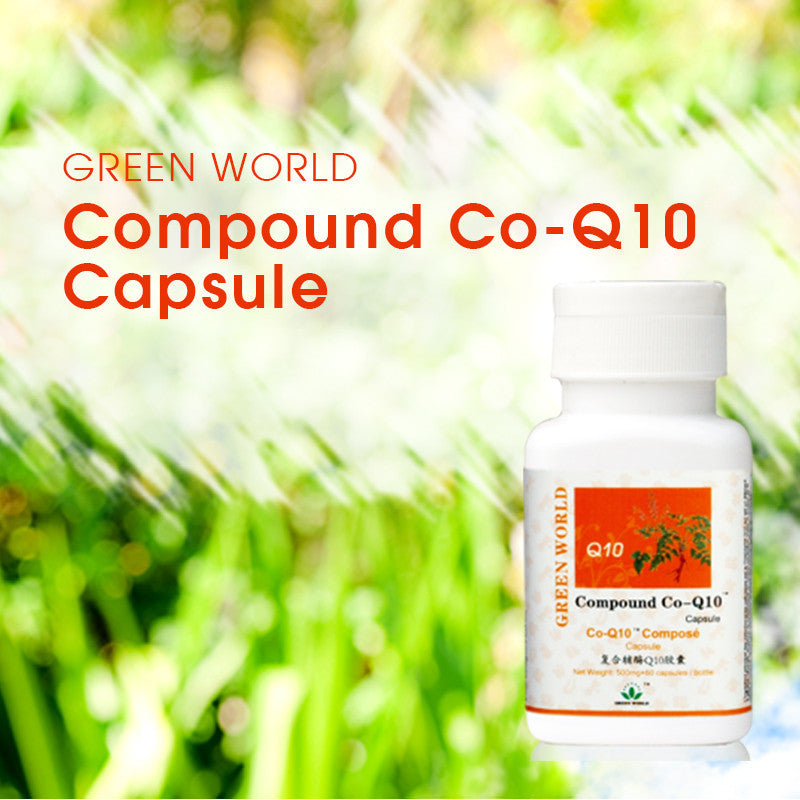 Other Health Beauty Green World Product Co Q10 Capsule Was