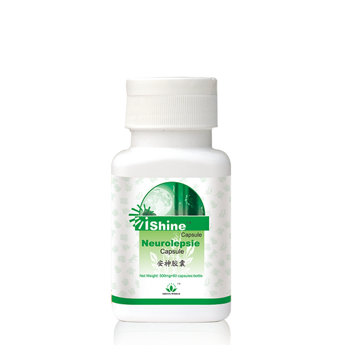 Ishine Capsule Green world