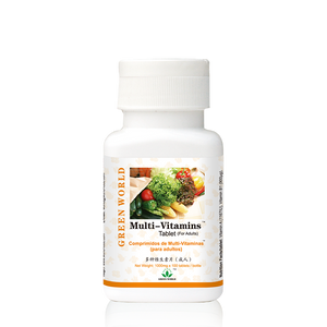 Multi-vitamin Tablets ( For adults)