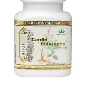 Buy Cardio Power Capsule Green World Herbal Medicine