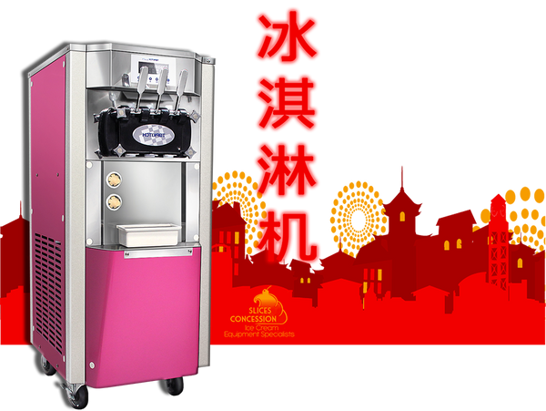 chinese ice cream machine with chinese mandarin letters and city scape of a beijing festival with lanterns and slices concession logo